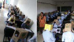 4932906- Ινδία-πανεπιστήμιο