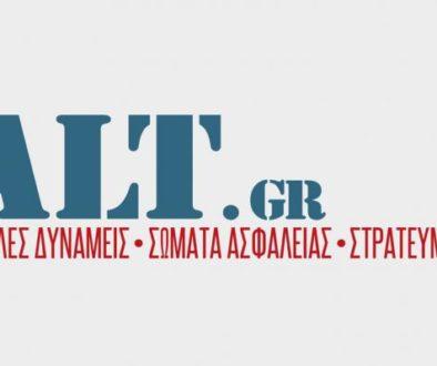 ALT.GR