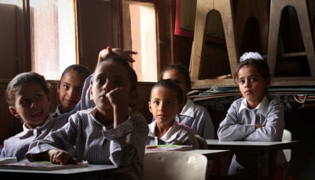 Παλαιστίνη σχολείο
