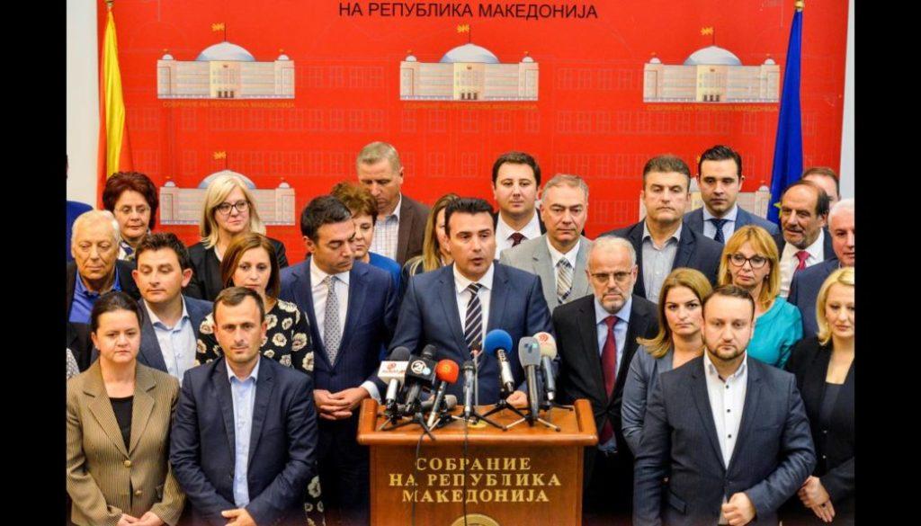 _GREECE-MACEDONIA-NAME