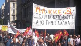 M-LKKE - ΝΑΤΟ - 1a