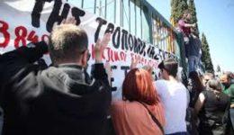 Το Υπουργείο Παιδείας πολιόρκησαν σήμερα το μεσημέρι εκατοντάδες εκπαιδευτικοί και φοιτητές