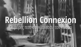 Rebellion Connexion
