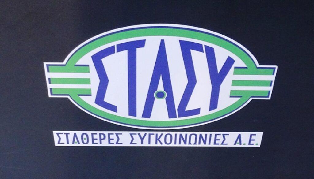STASY-2