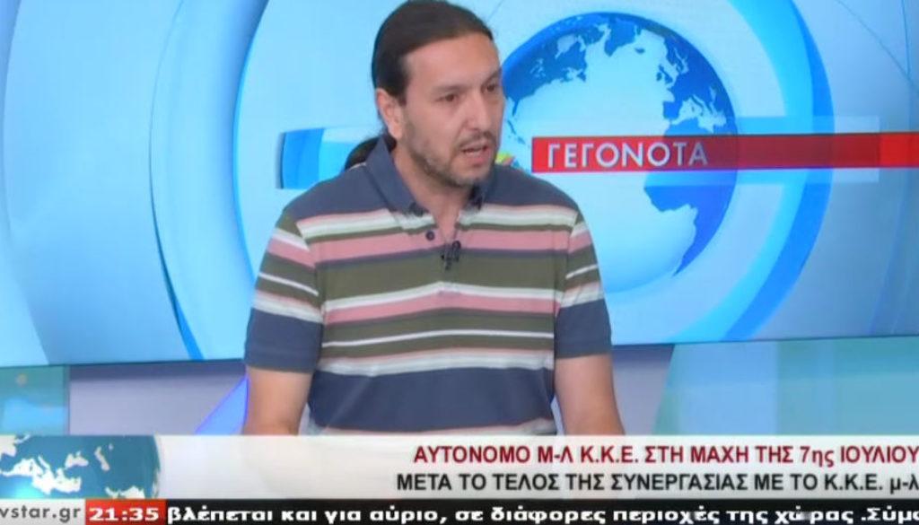 Μ-Λ ΚΚΕ- Καραμήτσος-2019-06-30-09-24-04