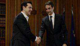 TsiprasMistotakis