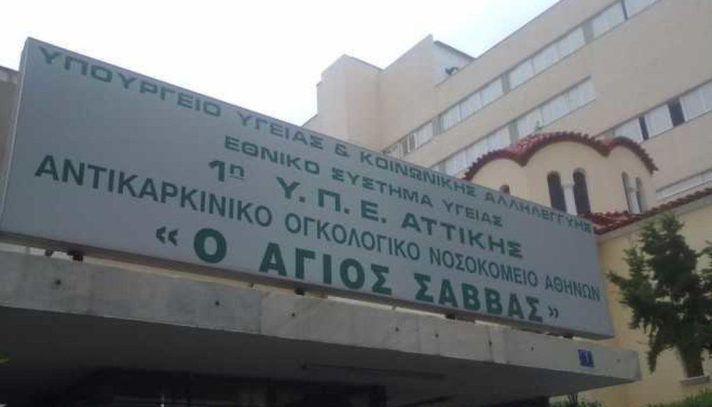 agios_savvas