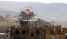 airstrikeyemen