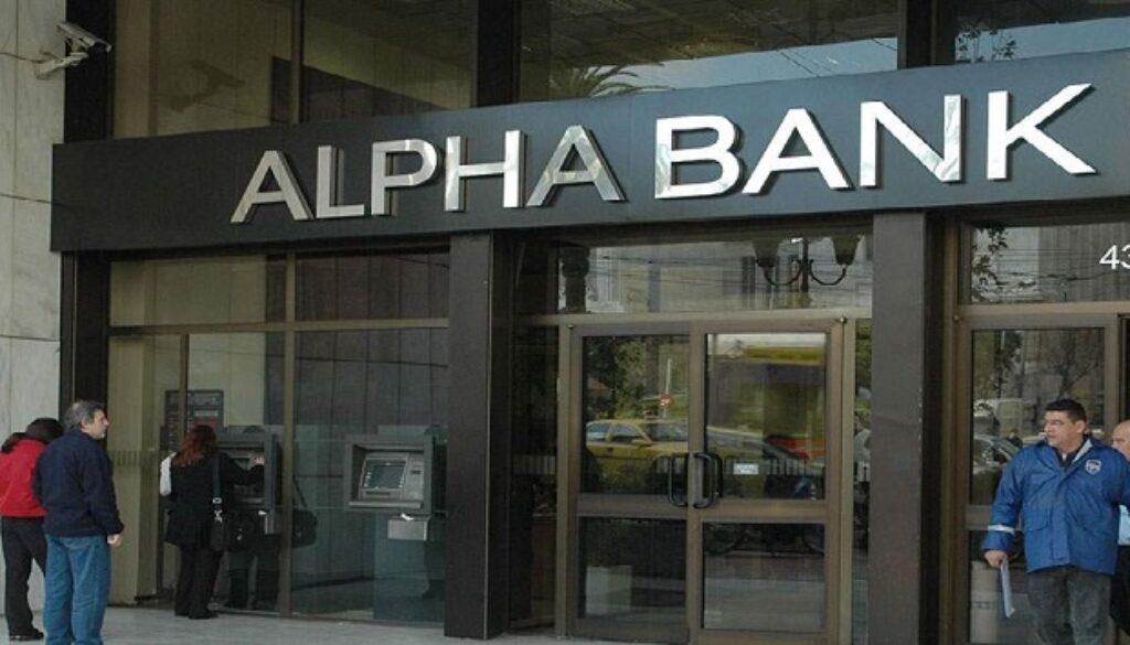 alphabank-2-thumb-large