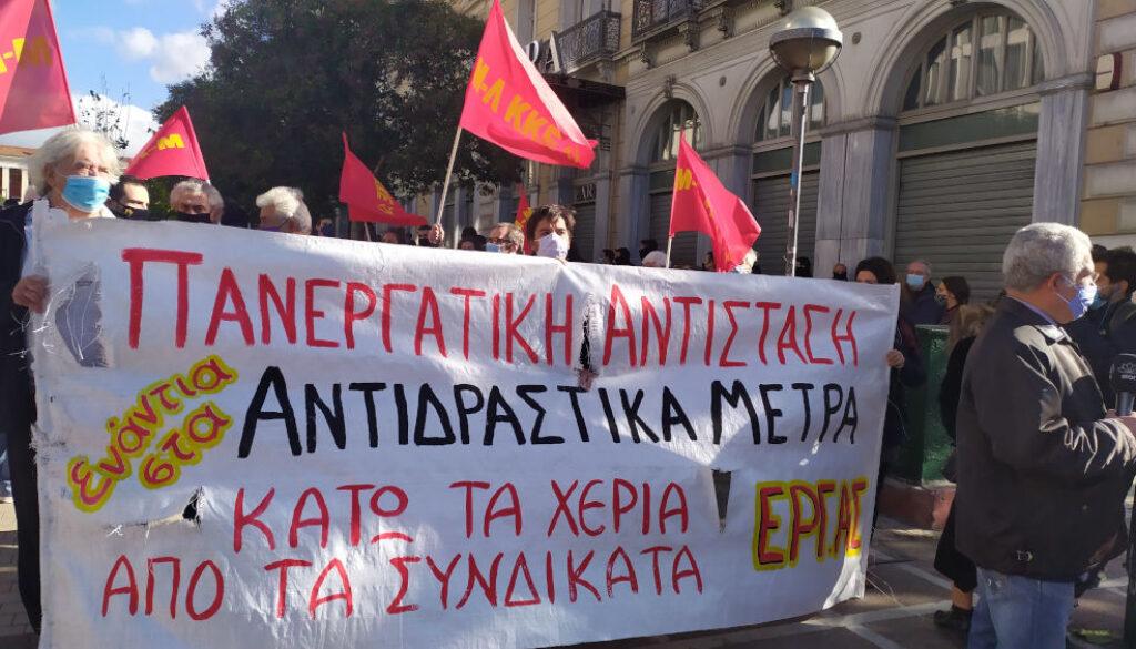 apergia3_201126
