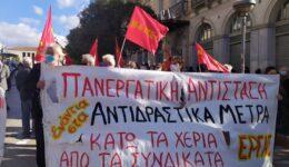 apergia4_201126