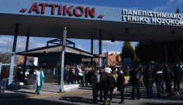 attikon_0