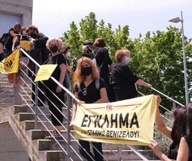 diamartiria-stathmos_venizelou