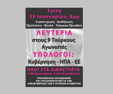 diki_afissa