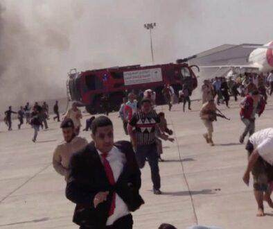 ekrixi-aerodromio-yemeni-30-12