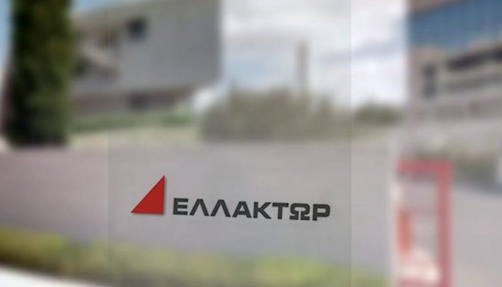 ellaktor-e1575614247353