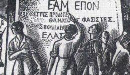 epon-1-620x330