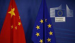 eu_china_shutterstock_1102908230