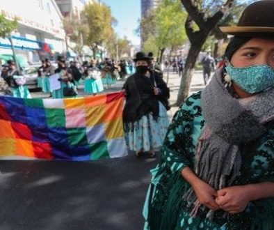Βολιβία