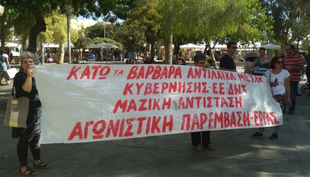 Ηράκλειο: Η παρουσία της Αγωνιστικής Παρέμβασης και της ΕΡΓΑΣ στην απεργιακή κινητοποίηση της Τετάρτης