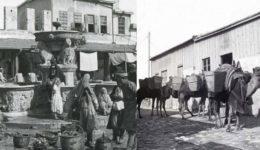 irakleio-1897-660x365