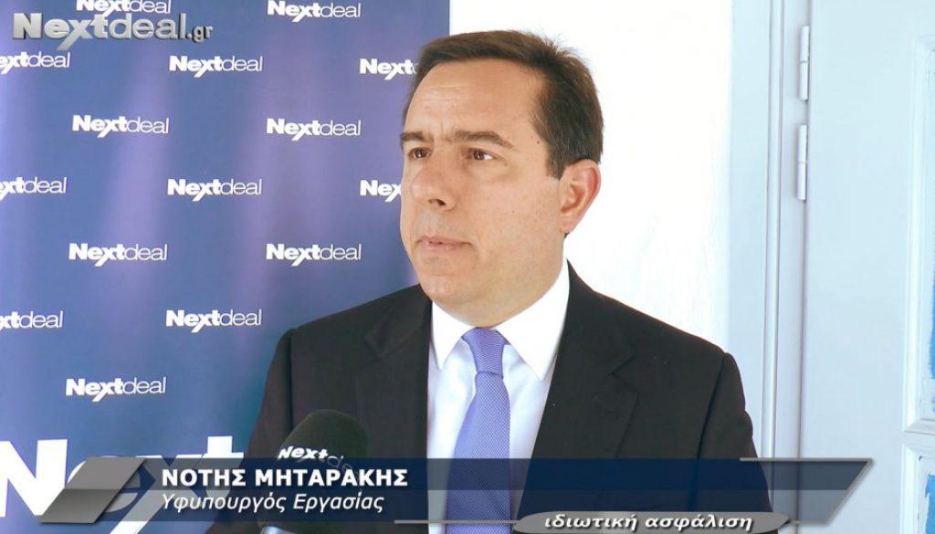 mitarakis_2