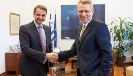 mitsotakis-paiat-ipa-nd