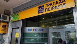 piraeus_bank