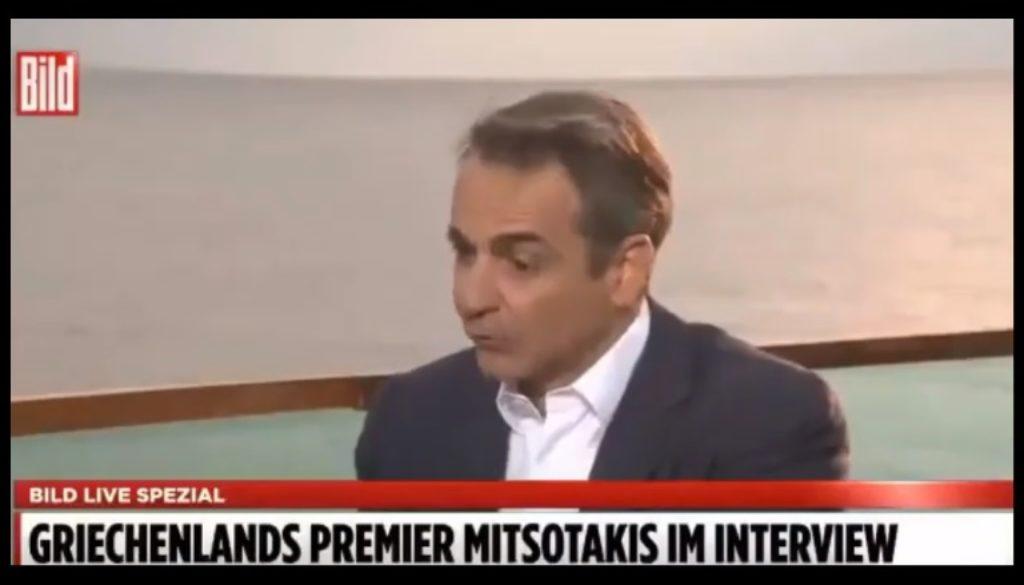 premier Mitsotakis