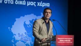 tsipras-Axaia