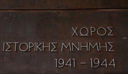 xalexandros_katsis_pop_istorikos_peripatos_001.jpg.pagespeed.ic.Gur2LC50Y8